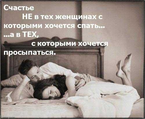 Фразы о любви со смыслом