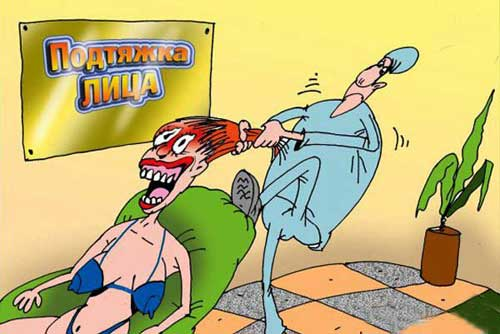 Смешные картинки про медицину