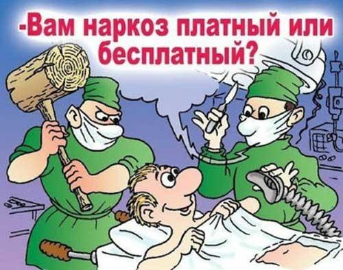 Прикольные картинки больничный лист