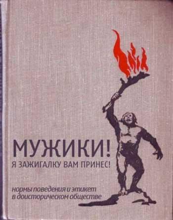 Смешные названия книг