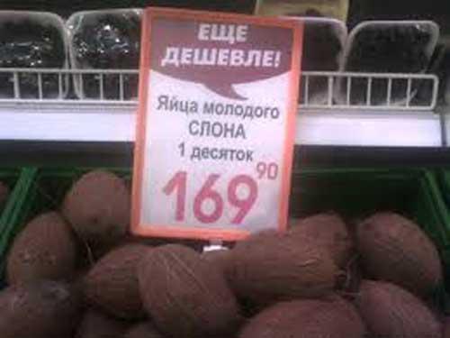 nazvaniya_prodyktov_32.jpg