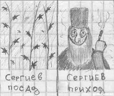 Прикольные рисунки нарисованные карандашом