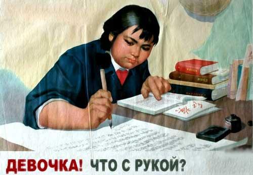 Шуточные плакаты