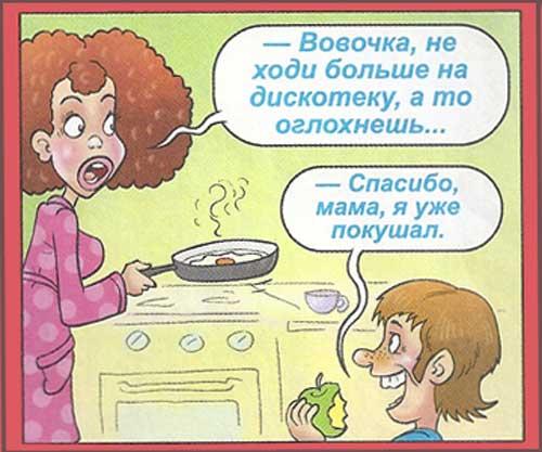 http://www.shmyandeks.ru/wp-content/uploads/2014/03/anekdoti_pro_vovochky_3.jpg