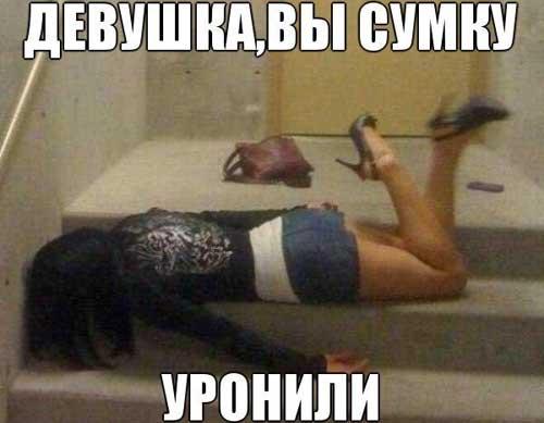 Смешные фото девушек с надписями