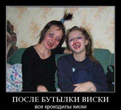 Фото девушек добавь в друзья