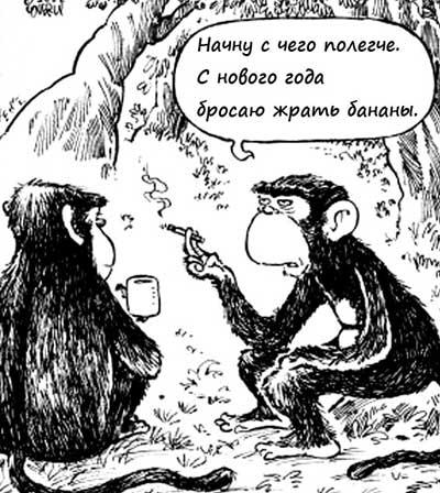 Картинки по запросу смешные картинки про курение