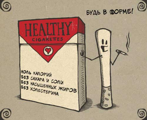 Смешные картинки про курение