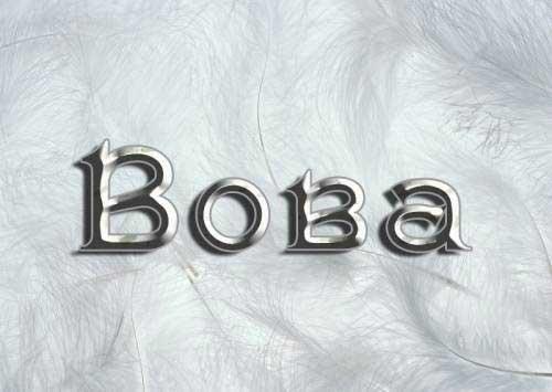 Картинки с надписью Вова