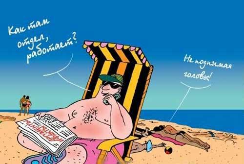 Смешные открытки об отдыхе на море