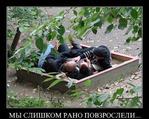 Алкоголизм в россии статистика диаграмма алкоголизм симптомы фото