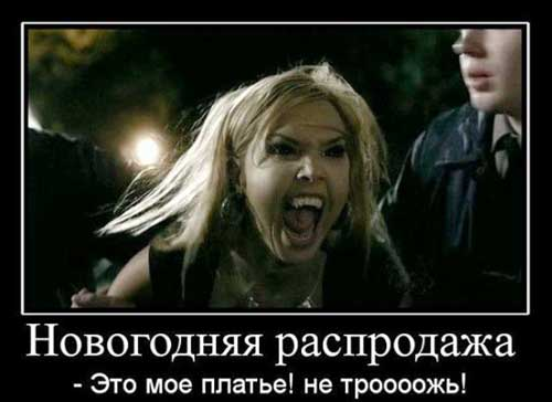 Дневники вампира - демотиваторы