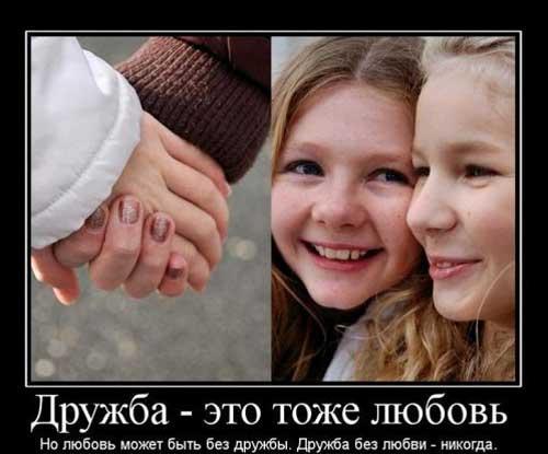 Подружки 3 фото