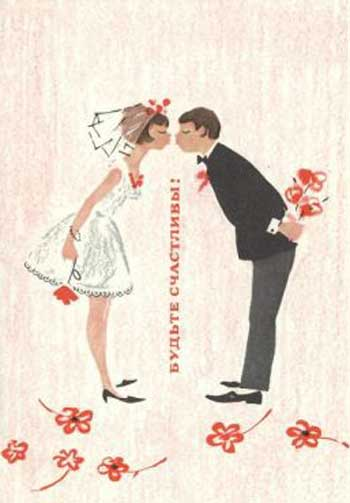 Статусы про годовщину свадьбы