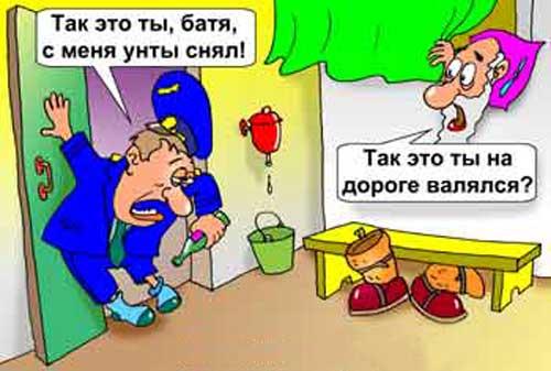 Карикатуры на пьяниц