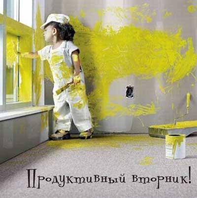 Прикольные картинки детей с надписями