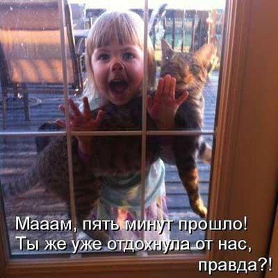 Фото смешных детей с надписями приколы