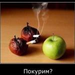 Демотиваторы про курение