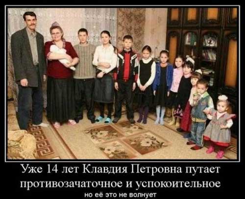Демотиваторы про семью