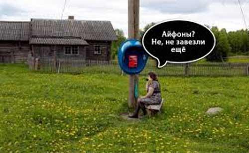 Приколы в деревне