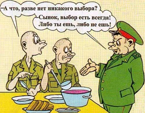 Армейские прикольные поздравления