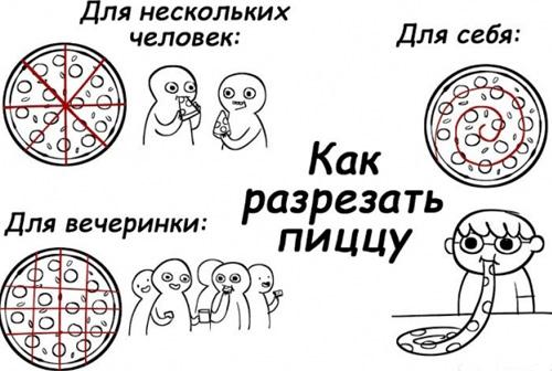 Смешные нарисованные комиксы