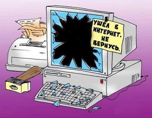 Анекдот Про Компьютер