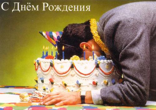 https://www.shmyandeks.ru/wp-content/uploads/2014/10/s_dnem_rozhdeniya_6.jpg