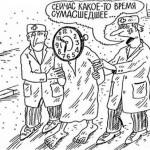 Старые карикатуры