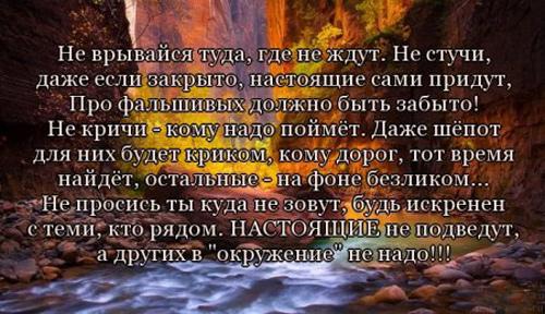 Красивые цитаты о жизни