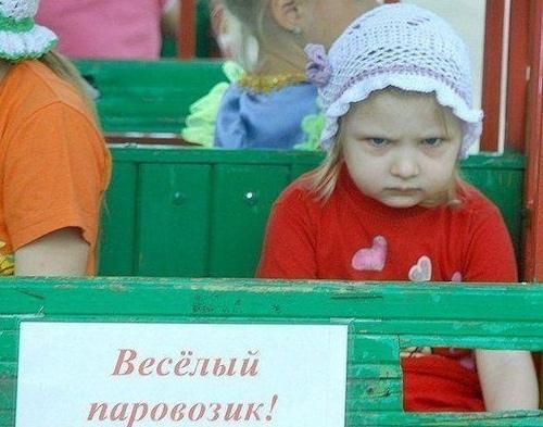Прикольные фото детей с надписями