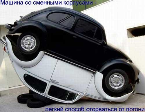 Смешные фото с машинами