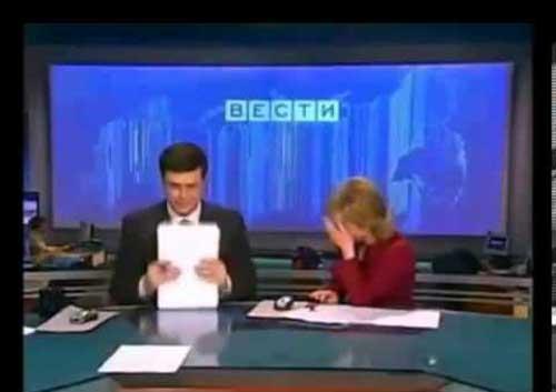Приколы телеведущих