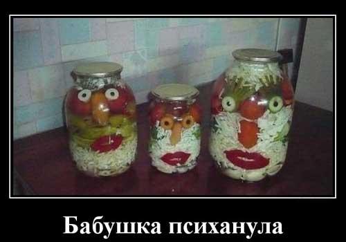 psihanul_demotivatory_1.jpg