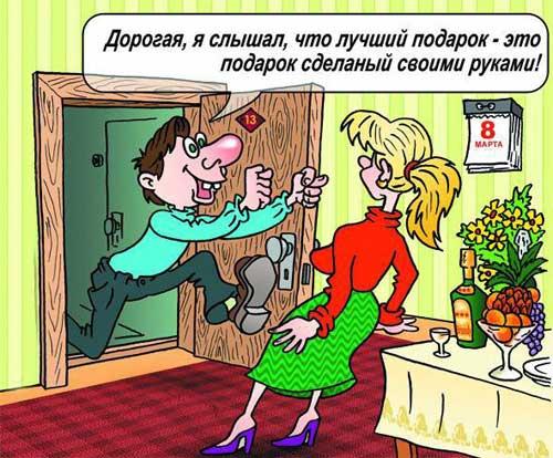 анекдоты в рунете   anekdotovnet