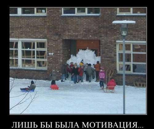 Статусы приколы про школу