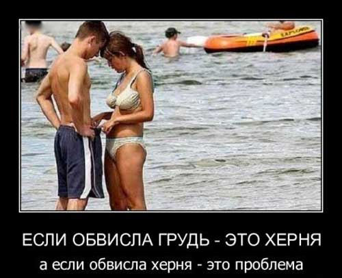 http://www.shmyandeks.ru/wp-content/uploads/2015/03/pro_zhenshin_i_muzhchin_6.jpg