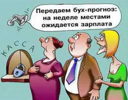 карикатура домофон