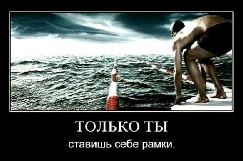 http://www.shmyandeks.ru/wp-content/uploads/2015/05/demotivatory_so_smyslom_7.jpg
