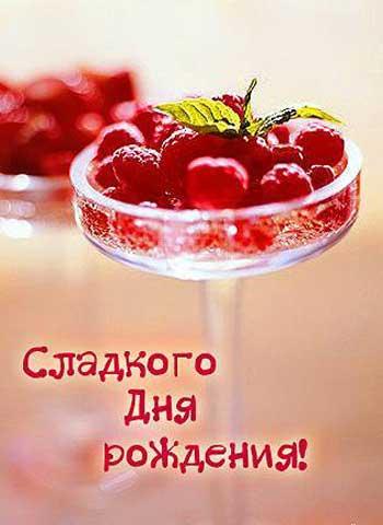 Изображение - Лена с днем рождения поздравления прикольные s_dnem_rozhdeniya_Lena_1