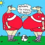 Картинки — смешные толстяки