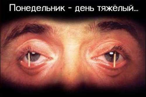 О йоге и прочих восточных практиках  ПравославиеRu