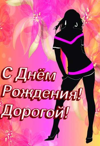 Смешные короткие стишки про Дмитрия  Шутки юмора