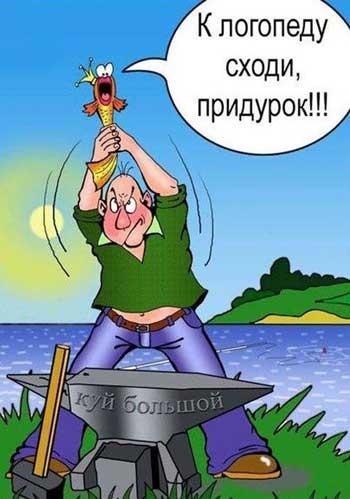 Смешные стихи про рыбаков