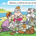 stihi_pro_rybakov_3