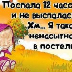 masha_i_medved_14