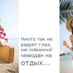 statusy_pro_more_i_otdyh_5