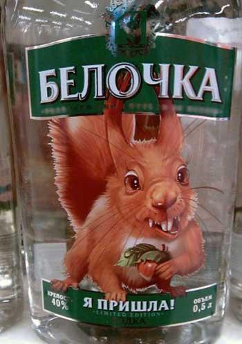 Смешные названия напитков - фото