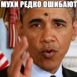 prikoly_pro_politikov_17