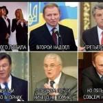 prikoly_pro_politikov_6
